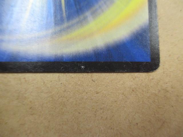 (D-1377 デュエルマスターズ DUELMASTERS 虹色の精霊龍ホワイトクライ DMR21★20/94)中古品 トレーディングカード 10スタ_画像3