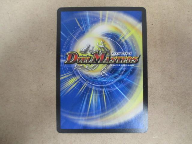 (D-1459 デュエルマスターズ DUELMASTERS 鯛焼の超人 DMR23●73/74)中古品 トレーディングカード 10スタ~売り切り!_画像2