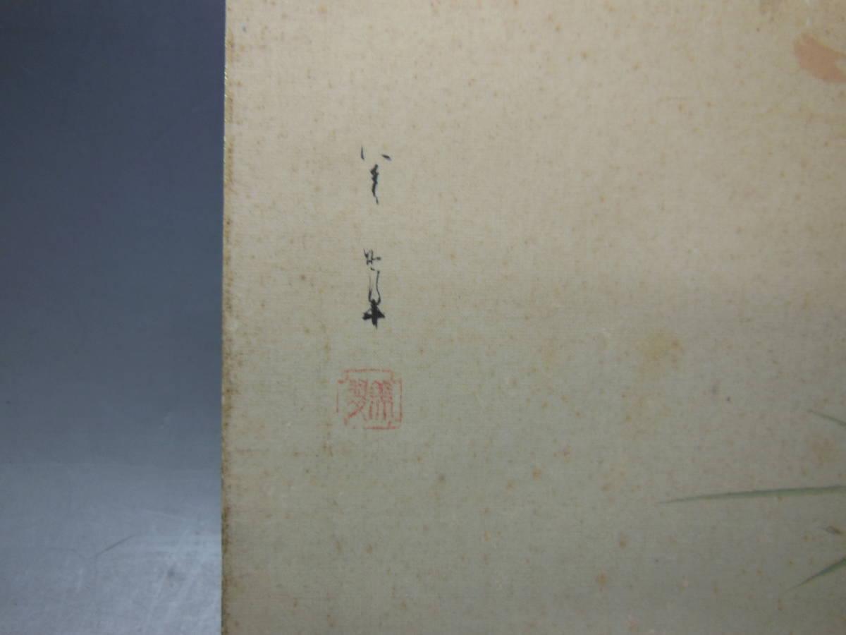 ●《 笹に鮎図 美翆筆 肉筆 色紙 》 絹本 ※シミ有 日本画 夏 書画 書 掛け軸 茶道具 まくり_画像2