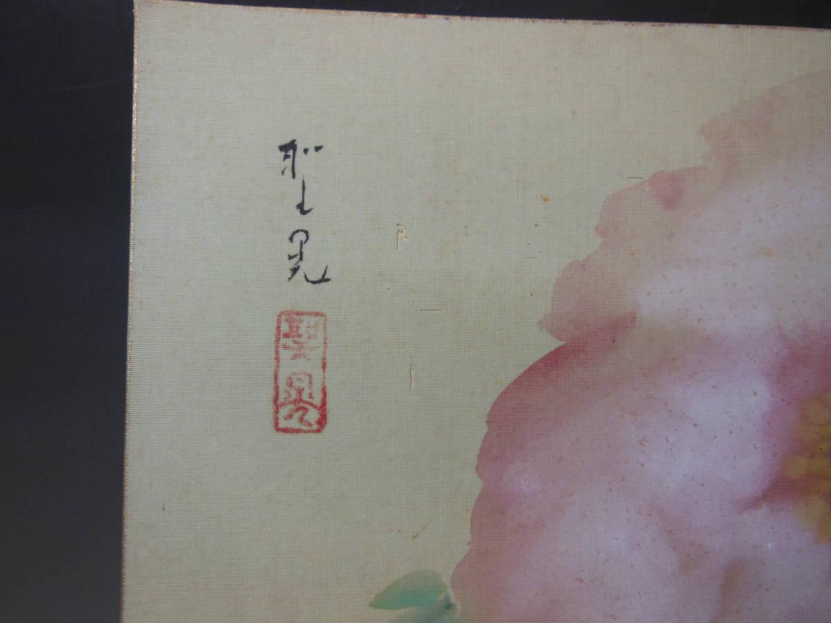 ●《 牡丹図 聖晃筆 肉筆 色紙 》 絹本 ※虫食いあり 牡丹 花鳥 書画 書 掛け軸 茶道具 まくり_画像2