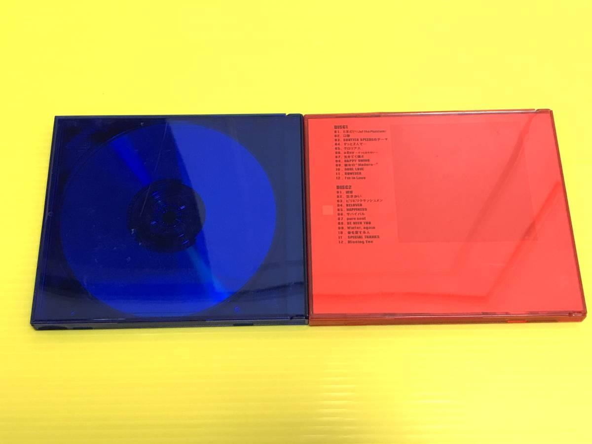★GLAY ベストCD2枚セット!★REVIEW - BEST OF GLAY レヴュー~ベスト・オブ・グレイ★DRIVE~GLAY complete BEST**2枚組 ドライブ _画像2