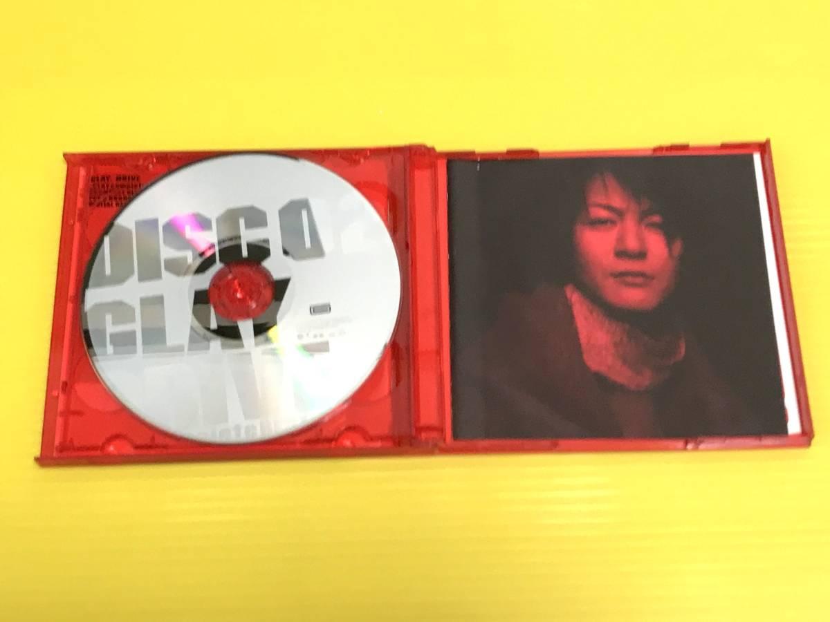 ★GLAY ベストCD2枚セット!★REVIEW - BEST OF GLAY レヴュー~ベスト・オブ・グレイ★DRIVE~GLAY complete BEST**2枚組 ドライブ _画像5