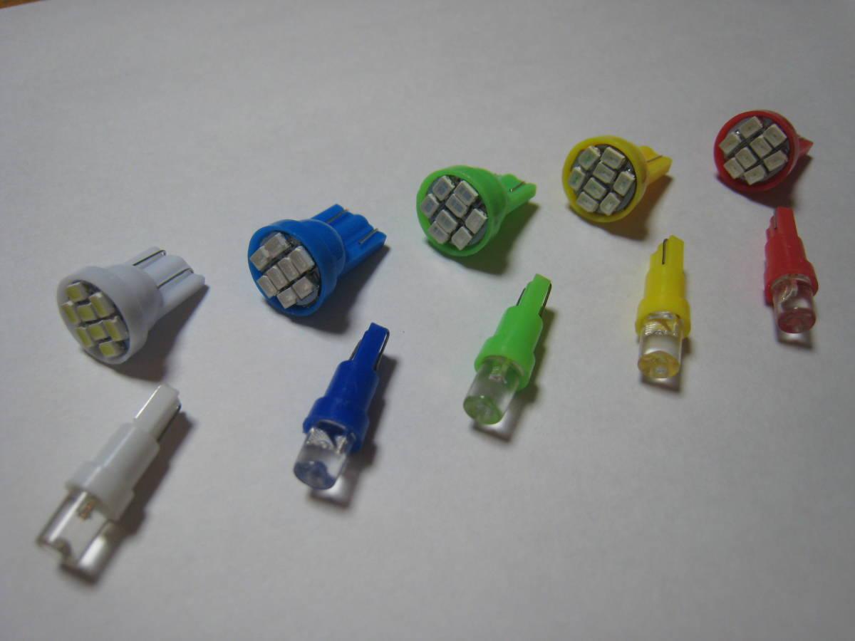 YAMAHA ヤマハ SRX600(3SX1/3SX2) SRX400(1JL0/2NY0/3HU1/3VN1/3VN2) メーターパネル用LED 7個セット 送込_画像3