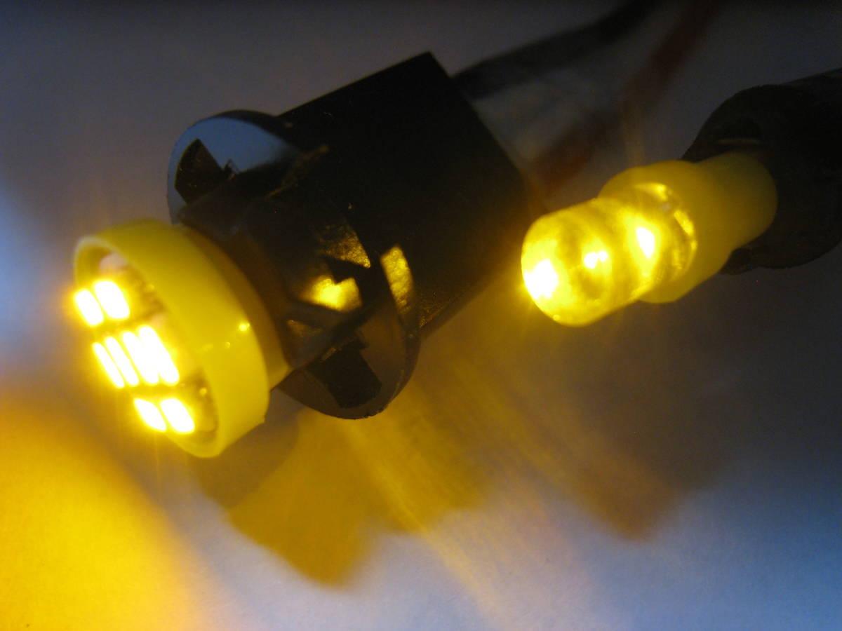 YAMAHA ヤマハ SRX600(3SX1/3SX2) SRX400(1JL0/2NY0/3HU1/3VN1/3VN2) メーターパネル用LED 7個セット 送込_画像7