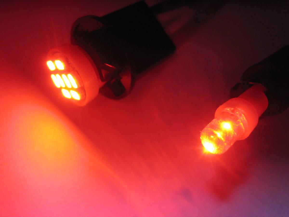 YAMAHA ヤマハ SRX600(3SX1/3SX2) SRX400(1JL0/2NY0/3HU1/3VN1/3VN2) メーターパネル用LED 7個セット 送込_画像8
