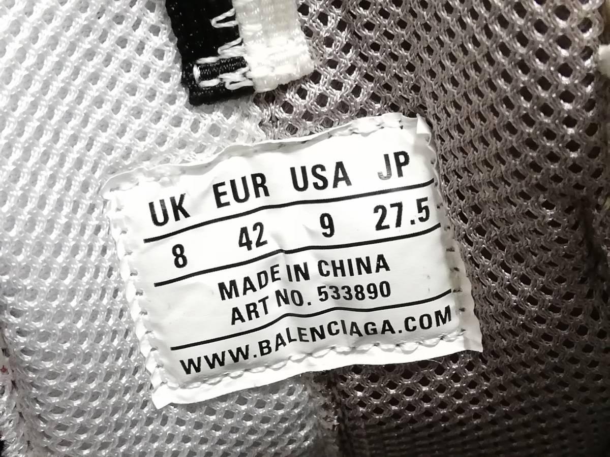 新品 BALENCIAGA バレンシアガ トリプルS スニーカー 27.5 42 バイカラー Triple S メンズ 靴 シューズ トリエス ダッド トリプルエス Half_画像7