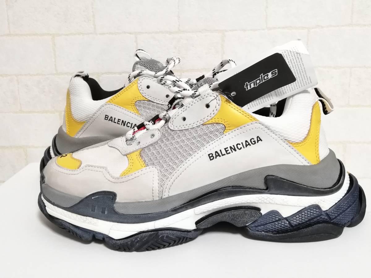 新品 BALENCIAGA バレンシアガ トリプルS スニーカー 27.5 42 バイカラー Triple S メンズ 靴 シューズ トリエス ダッド トリプルエス Half_画像2