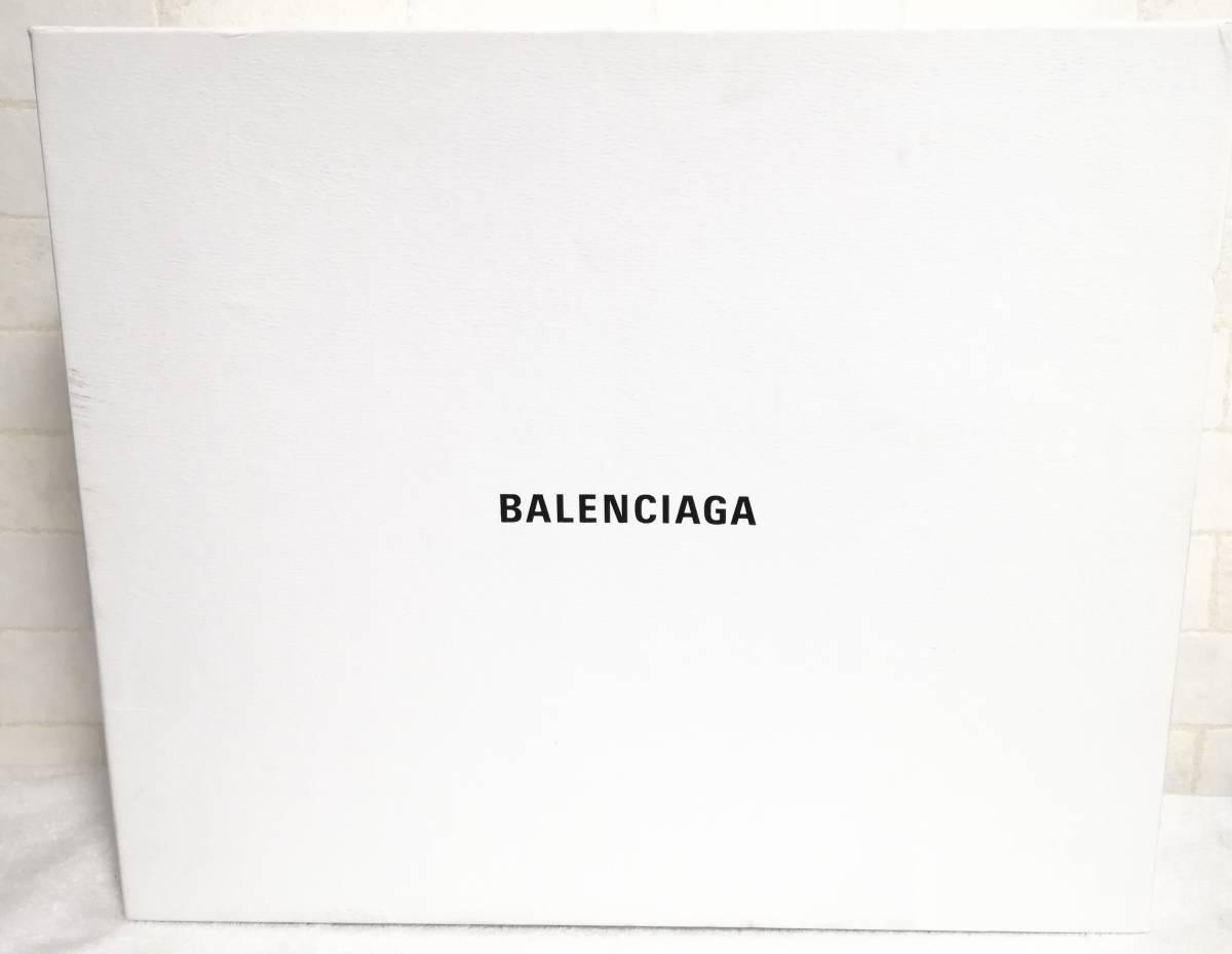 新品 BALENCIAGA バレンシアガ トリプルS スニーカー 27.5 42 バイカラー Triple S メンズ 靴 シューズ トリエス ダッド トリプルエス Half_画像9