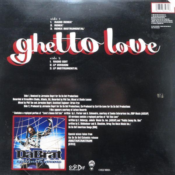 【SALE】ES11 / Da Brat Featuring T-Boz / Ghetto Love / 1996 / レコード_画像2