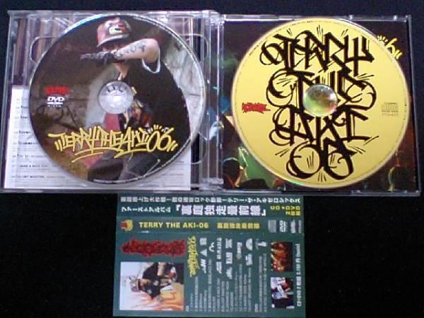 CD+DVD[TERRY THE AKI-06/裏庭独走最前線]420FAMILY韻踏合組合SHINGO☆西成22&GAZZILA卍LINEジャパレゲRED SPIDER_画像2