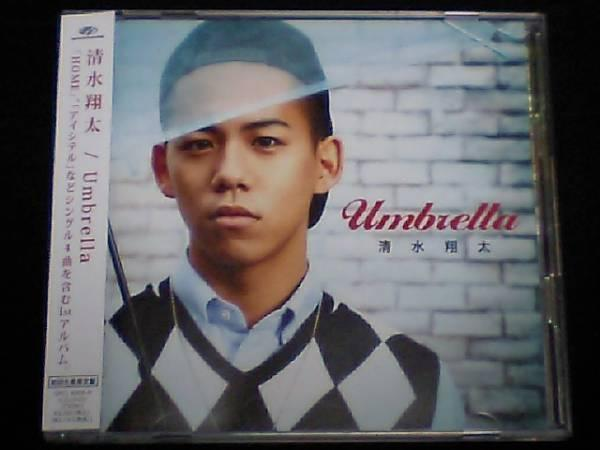 即決◆初回限定盤CD+DVD[清水翔太/UMBRELLA]◆LIVE映像収録◆加藤ミリヤ_画像1