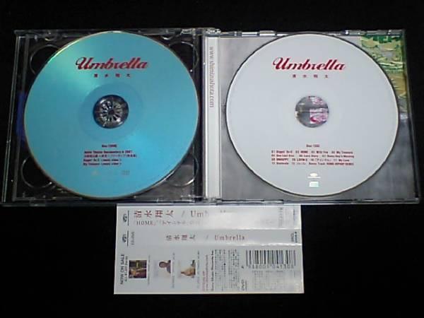 即決◆初回限定盤CD+DVD[清水翔太/UMBRELLA]◆LIVE映像収録◆加藤ミリヤ_画像2