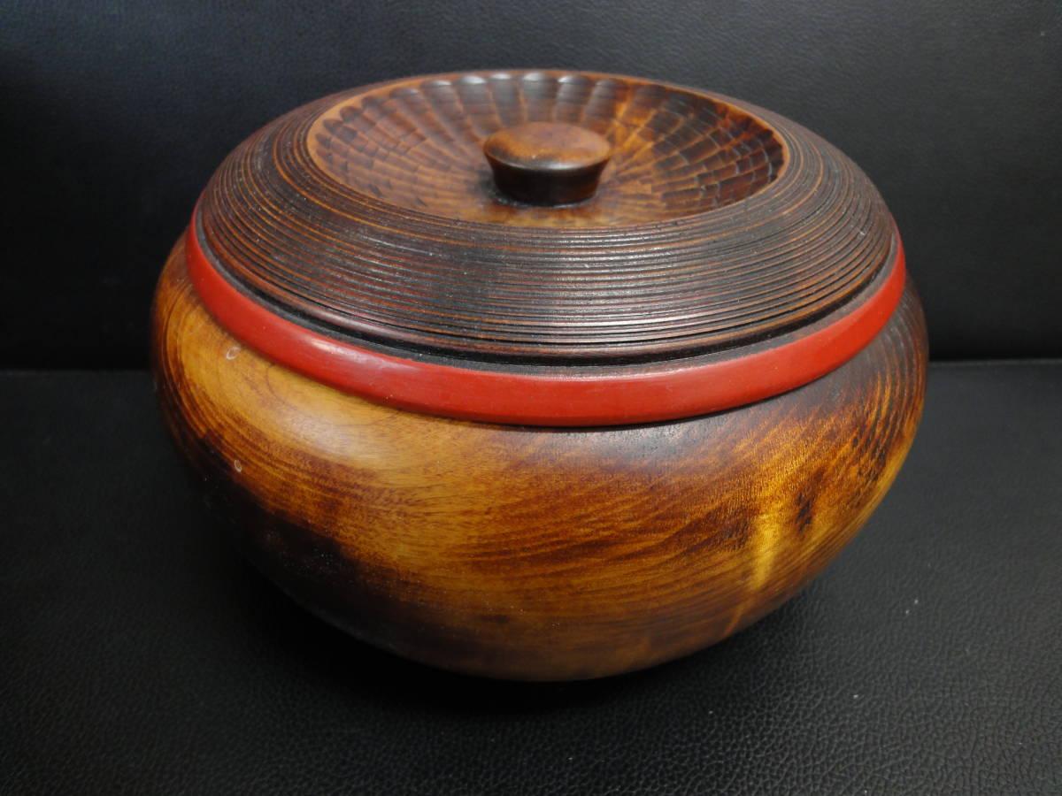 《中古》木製の小物・お菓子入れ 大鉢サイズ サラダボウルにも 蓋付き 横幅:20.5cm 高さ:12cm アンティーク風和食器
