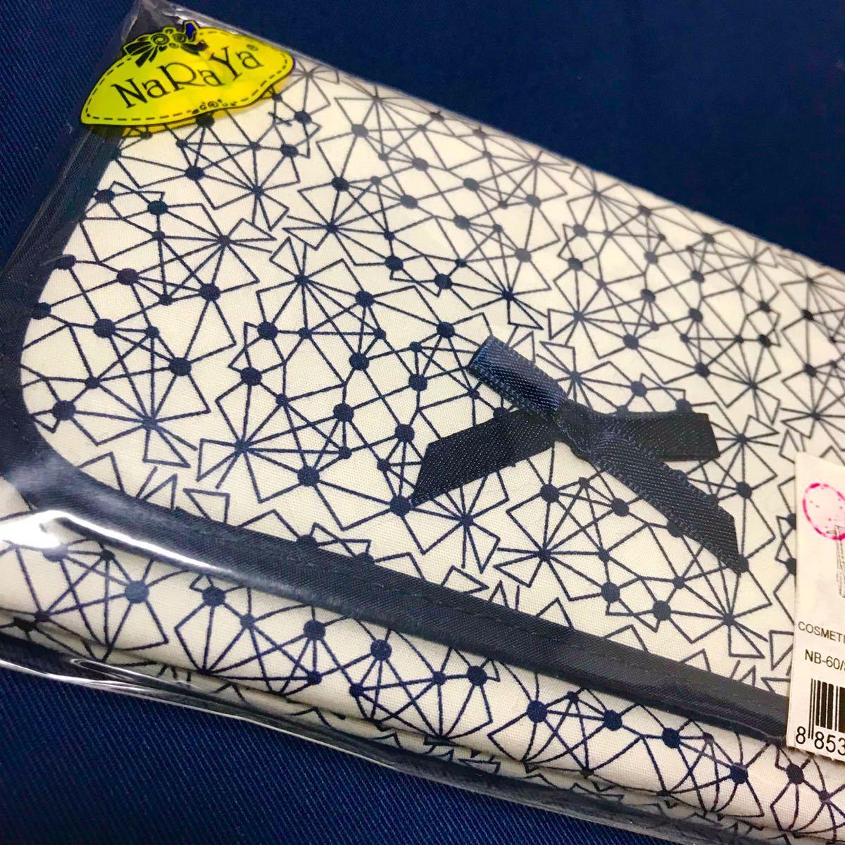 ◆タイ購入◆新品未使用!幾何学柄 ナラヤ(NaRaYa)ポーチ2点セット