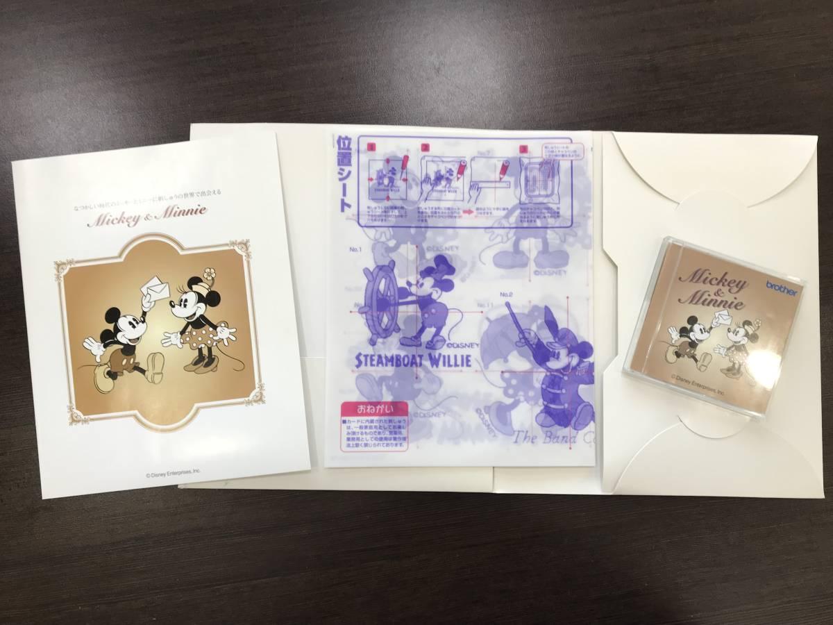 カード ブラザー 刺繍