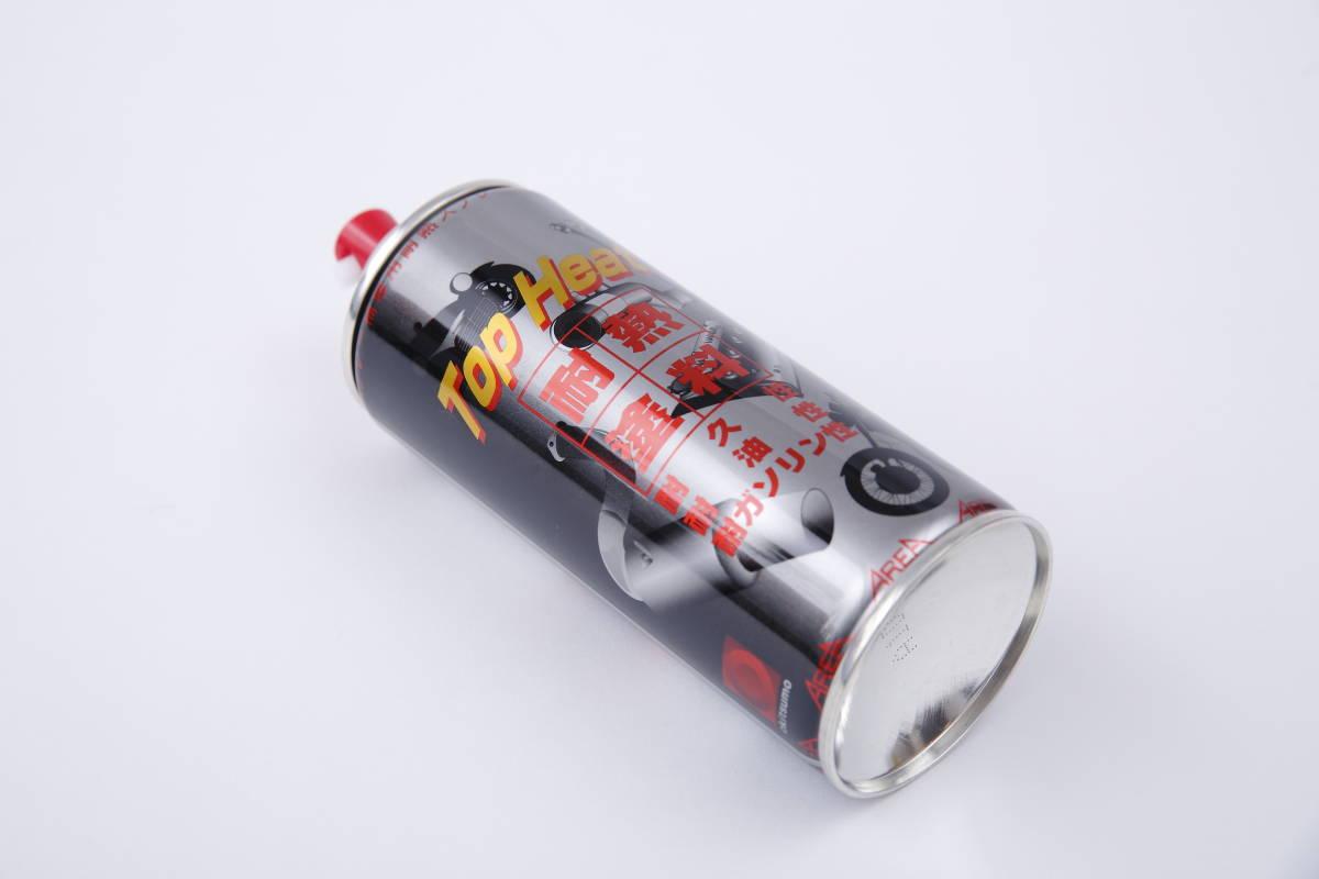 耐熱塗料 AREA トップヒート  赤 ブレーキ ヘッド ヘッドカバー シリンダー ケース_画像9