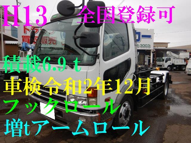 「H13 ファイター増tアームロール 車検令和2年12月 全国登録可」の画像1