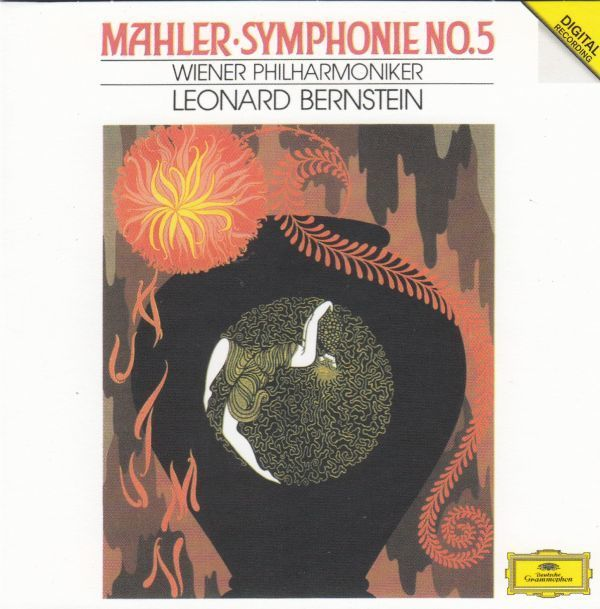 [CD/Dg]マーラー:交響曲第5番ハ短調/L.バーンスタイン&ウィーン・フィルハーモニー管弦楽団 1987.9_画像1