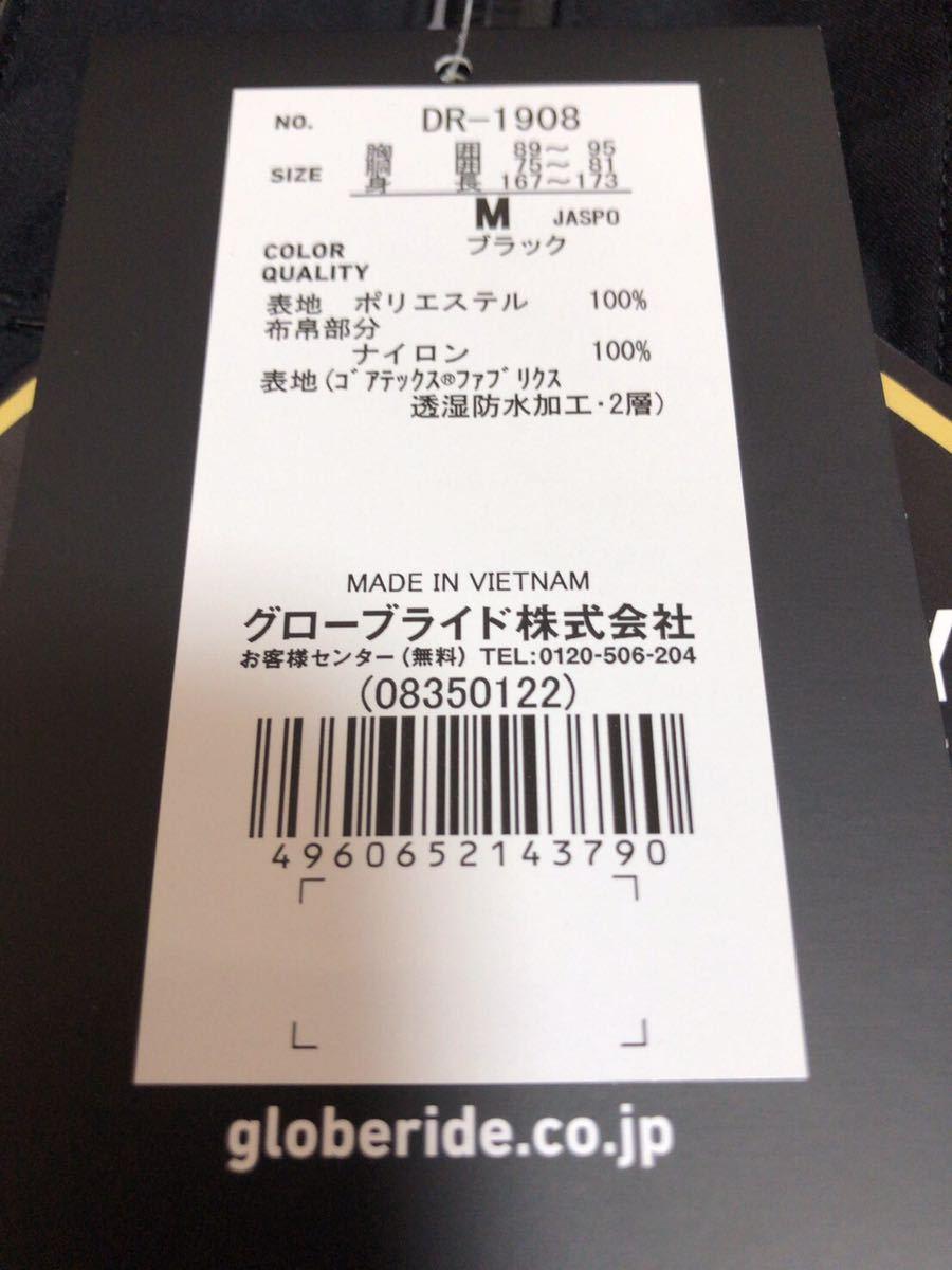 ダイワ(Daiwa)DR-1908 ゴアテックス プロダクト パックライト レインスーツ M ブラック 防水 防風 透湿 1円スタート 送料無料_画像4