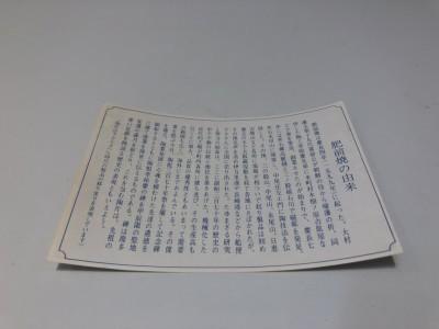 11278☆有田焼 肥前焼 哲山作 花瓶 花器 花入 骨董品 古美術品 _画像7