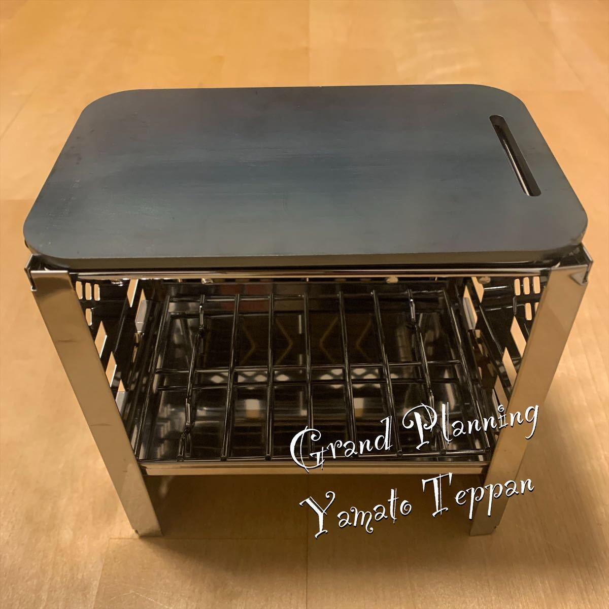 trangia トランギア メスティン ラージ ソロ 鉄板 TR-209 6㎜ と 鉄板用スクレーパーセット 極厚 大和鉄板 OfficeGrandPlanning