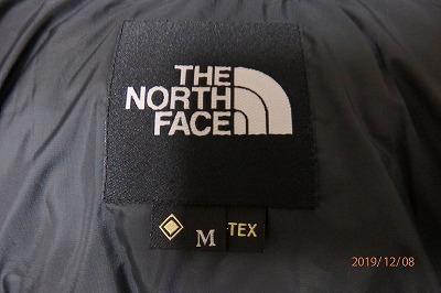 購入証明書付き 新品 M アンタークティカパーカ  黒 ノースフェイス 2019 ダウン NORTH FACE サザンクロスパーカヌプシ バルトロ_画像4