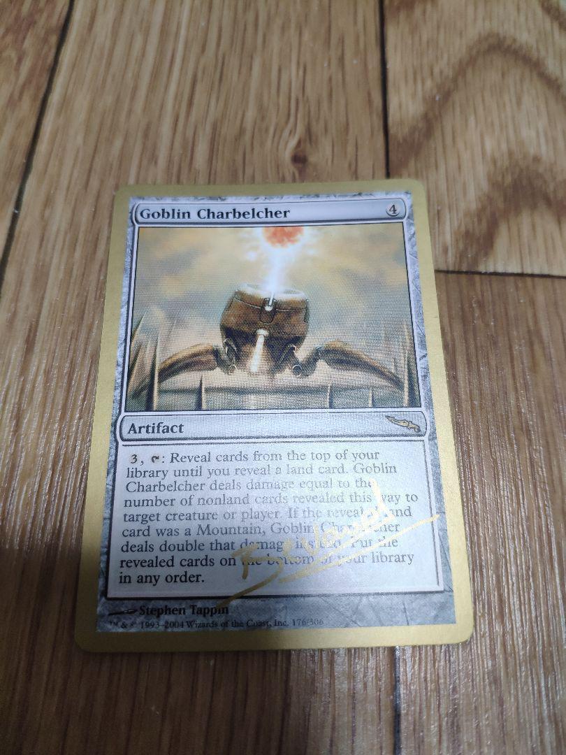 【EN】《ゴブリンの放火砲/Goblin Charbelcher》_画像1