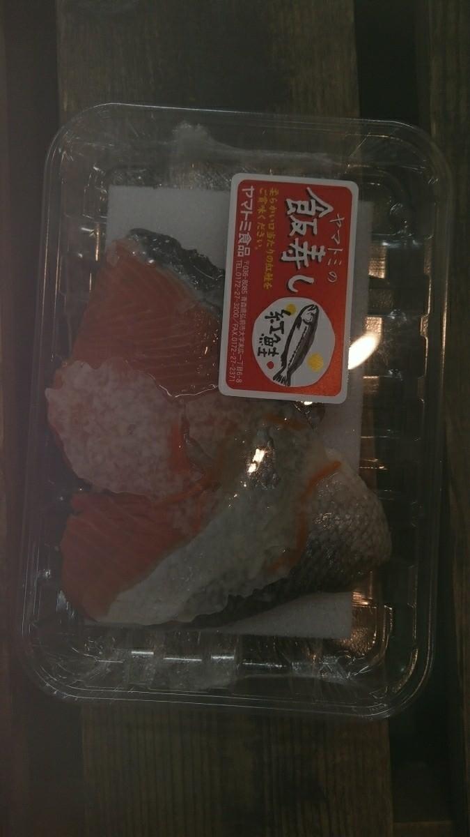 紅鮭飯寿司1p_画像1
