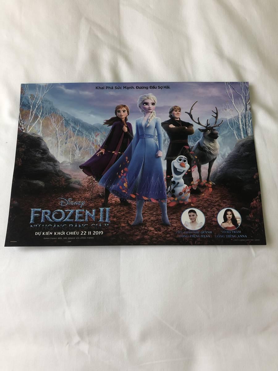 映画 アナと雪の女王Ⅱ Frozen 2 チラシ ベトナム アナ雪 ディズニー_画像1