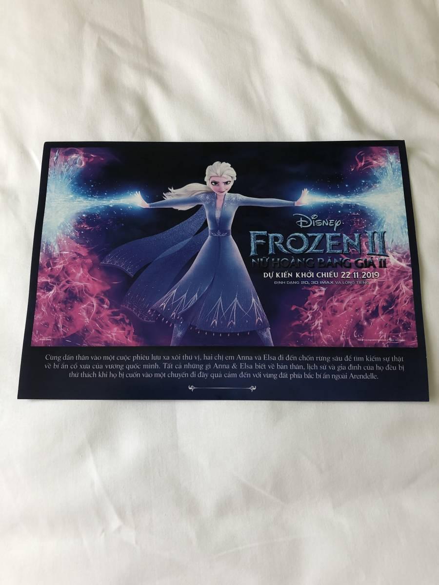 映画 アナと雪の女王Ⅱ Frozen 2 チラシ ベトナム アナ雪 ディズニー_画像2