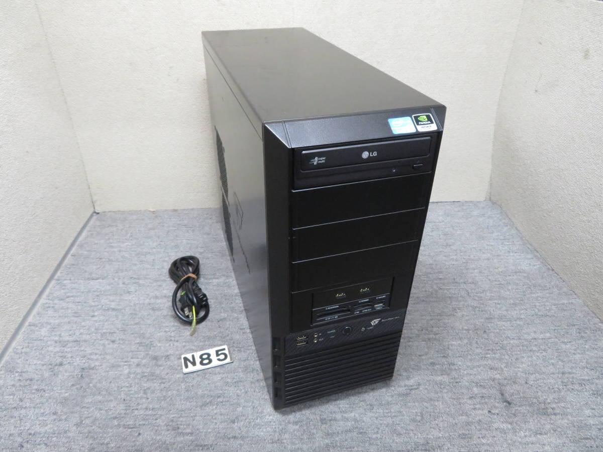★i5第3世代/8GB/『爆速』SSD 240GB+500GB