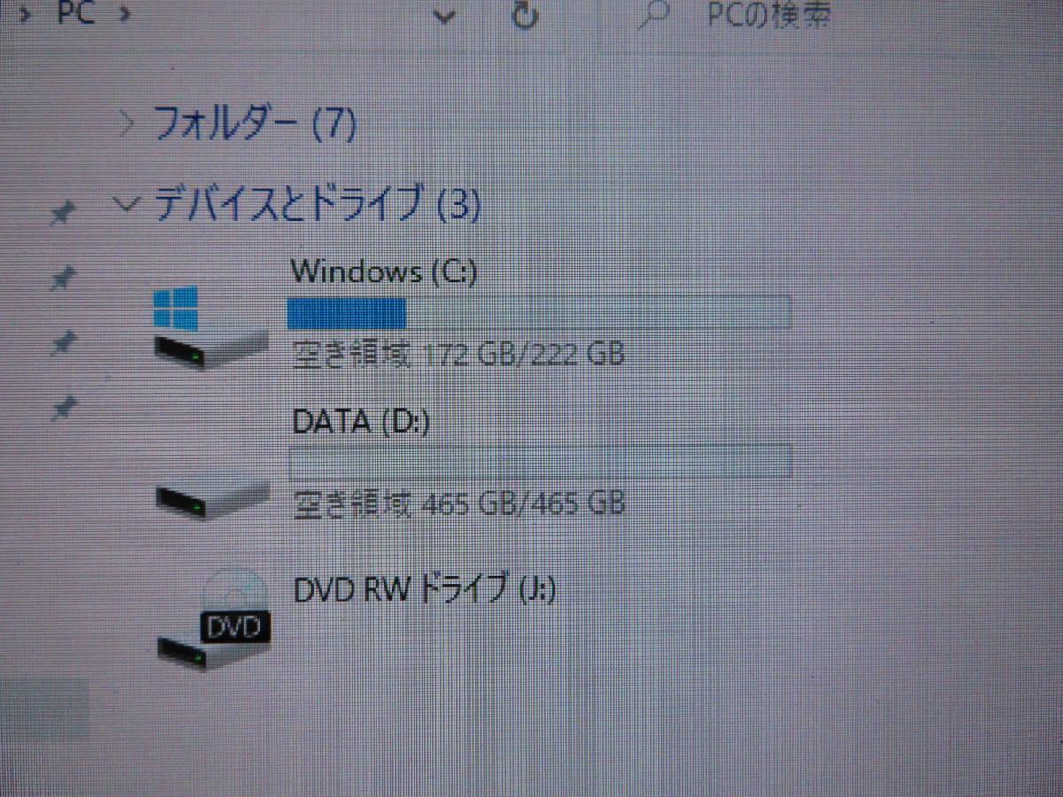 秒速起動Core i5第3世代 /8GB / 『爆速』SSD 240GB + 500GB★自作PC Galleria★GTX 260 ★最新Windows10★Office付★USB3.0◆値下げ。即決_画像7