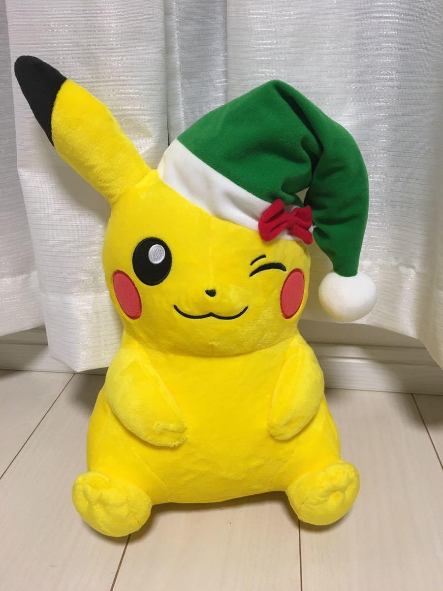 ポケットモンスター サンタ めちゃでか クリスマス ピカチュウ ぬいぐるみ ポケモン_画像1