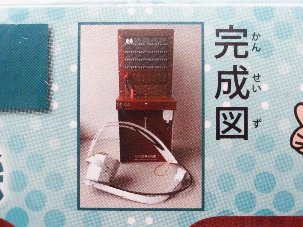 NTT技術資料館 オリジナルペーパークラフト 磁石式手動交換機 電話交換機 工作 手作りキット 自由研究 未開封 非売品_画像3