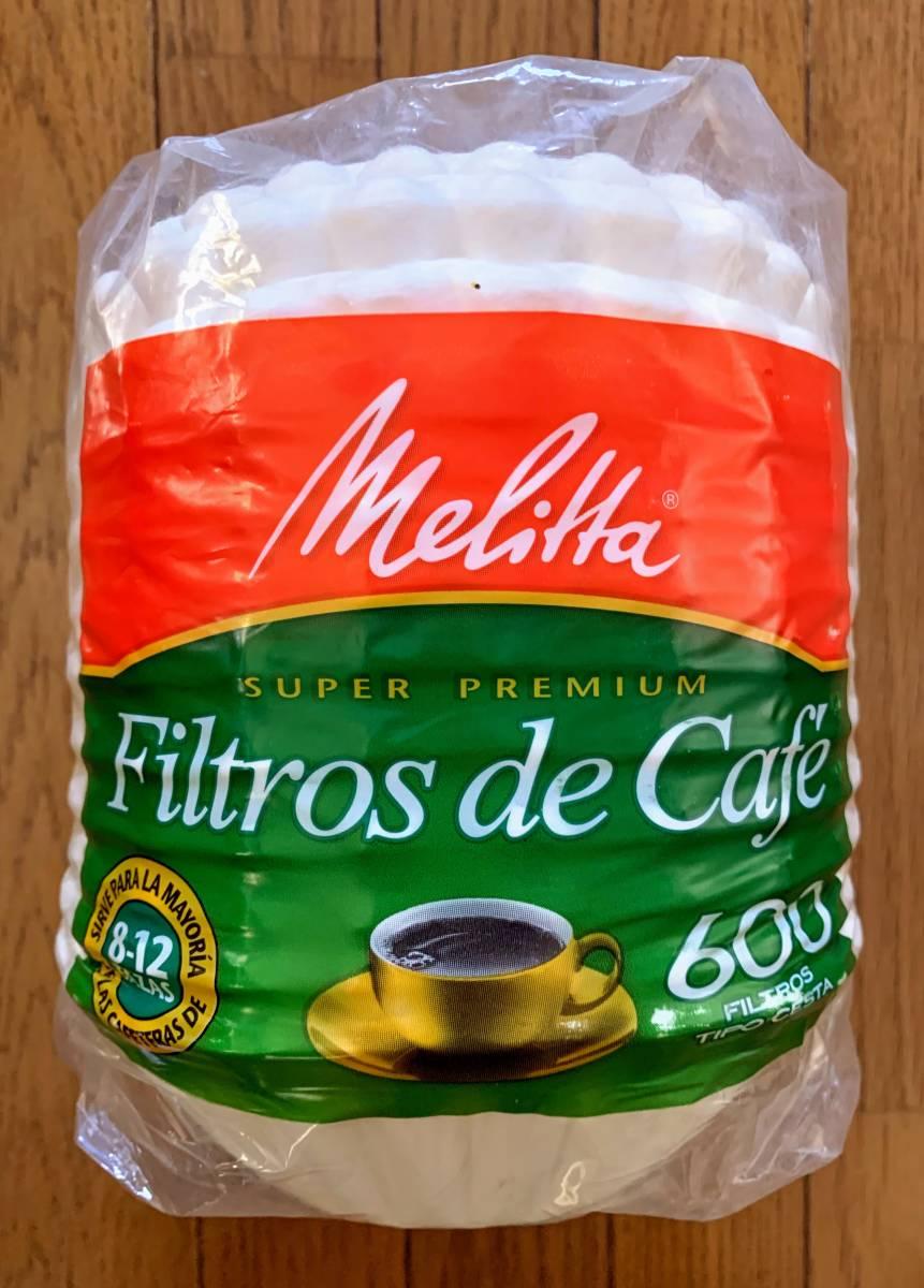 メリタ コーヒーメーカー ペーパー フィルター バスケット型 8~12カップ用 PA-200 600枚入り 丸型ロシ