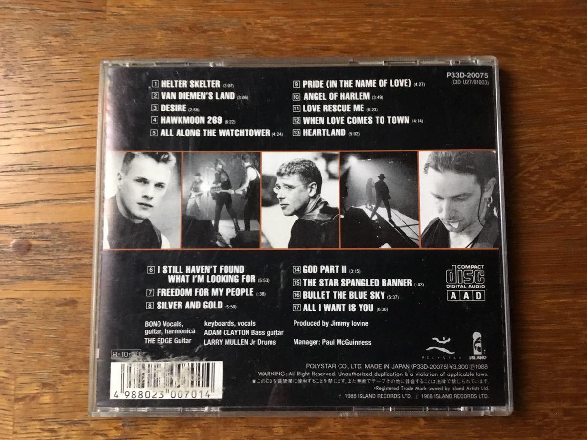 国内盤CDアルバム『魂の叫び』(Rattle and Hum) U2_画像2