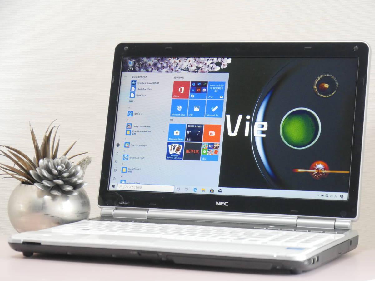 新品大容量SSD500GB NEC LaVie LL750/F 第2世代Core i7-2670QM メモリ8GB Windows10 Office BDXL対応Blu-ray