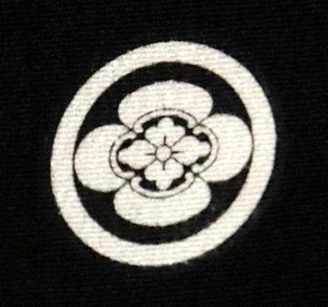 【送料無料】黒留袖★正絹★花鳥紋 ki23960【美品】_画像6