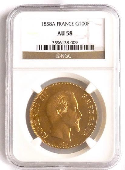 フランス 1858A ナポレオン3世 100フラン 金貨 NGC AU58 鑑定品 送料無料