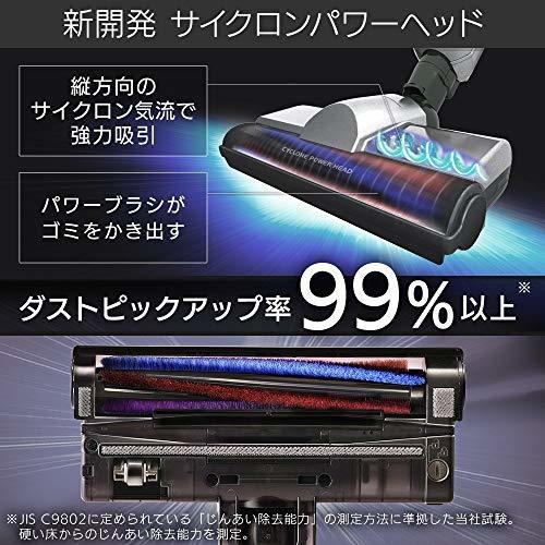 アイリスオーヤマ 極細軽量スティッククリーナー 静電モップ付き 掃除機 パワーヘッド 2WAY 紙パック式 コードレス IC-S_画像7