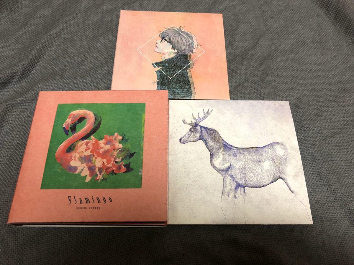米津玄師 初回限定盤3枚セット orion/Flamingo/馬と鹿 (CD+DVD)