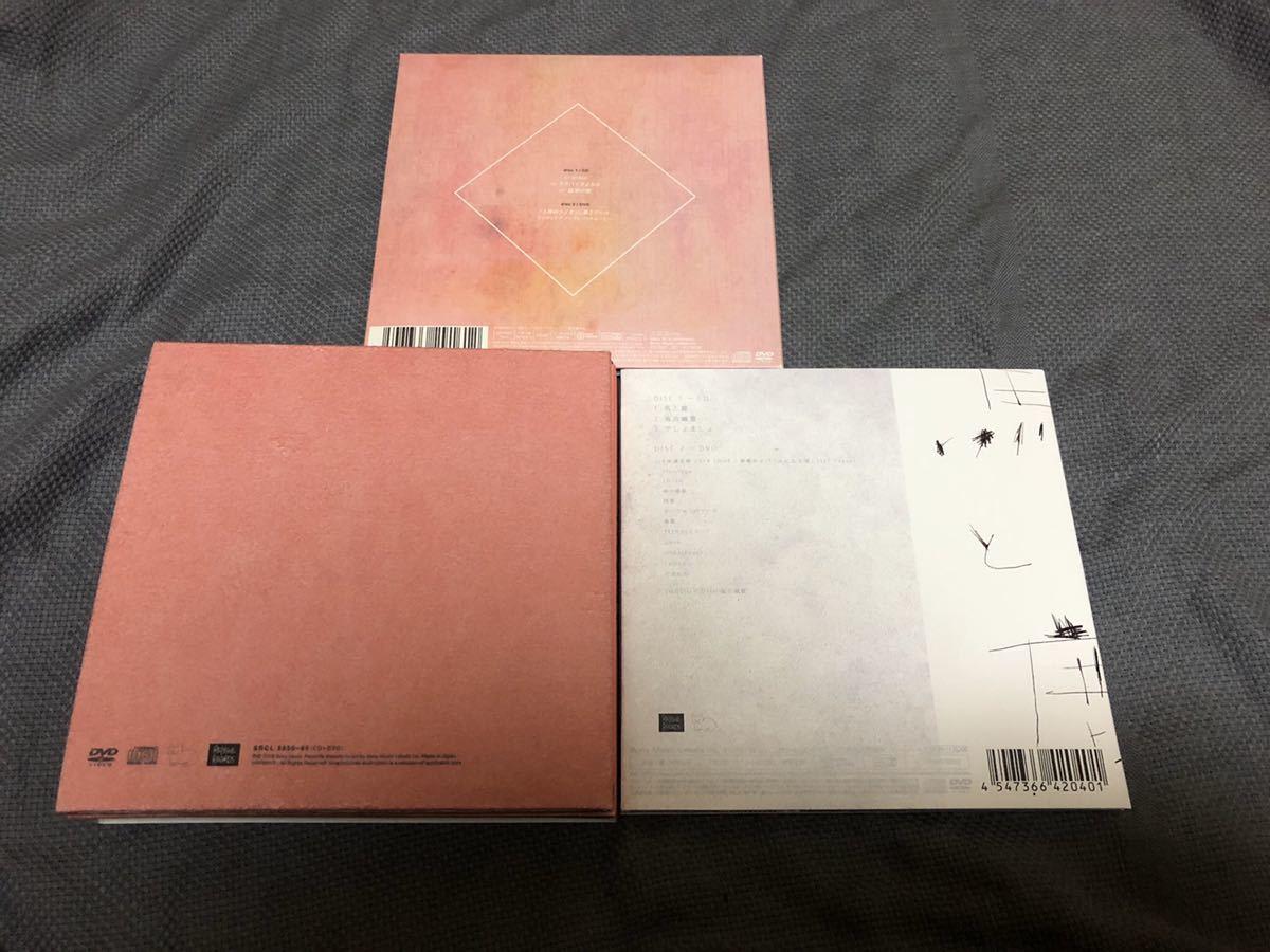 米津玄師 初回限定盤3枚セット orion/Flamingo/馬と鹿 (CD+DVD)_画像2