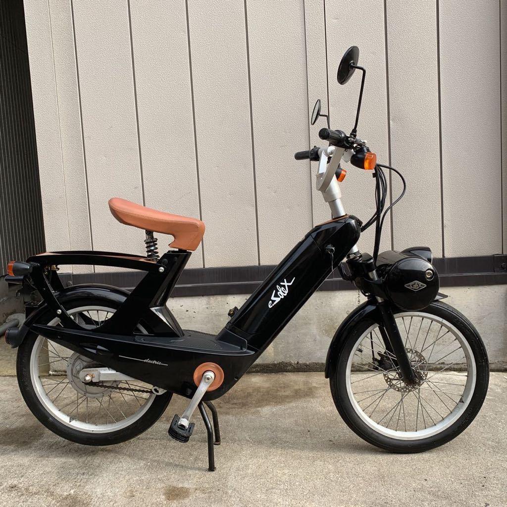 「売切り 希少 ペダル付き 電動バイク 電動自転車 SODOX ナンバー取得後、公道走行 全国配送可 検(ビーノ ブレイズスマートEV」の画像2