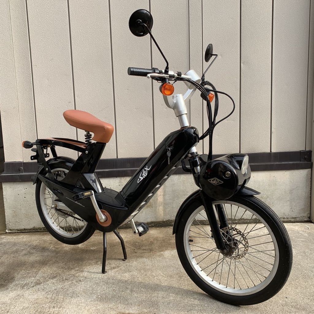 「売切り 希少 ペダル付き 電動バイク 電動自転車 SODOX ナンバー取得後、公道走行 全国配送可 検(ビーノ ブレイズスマートEV」の画像1