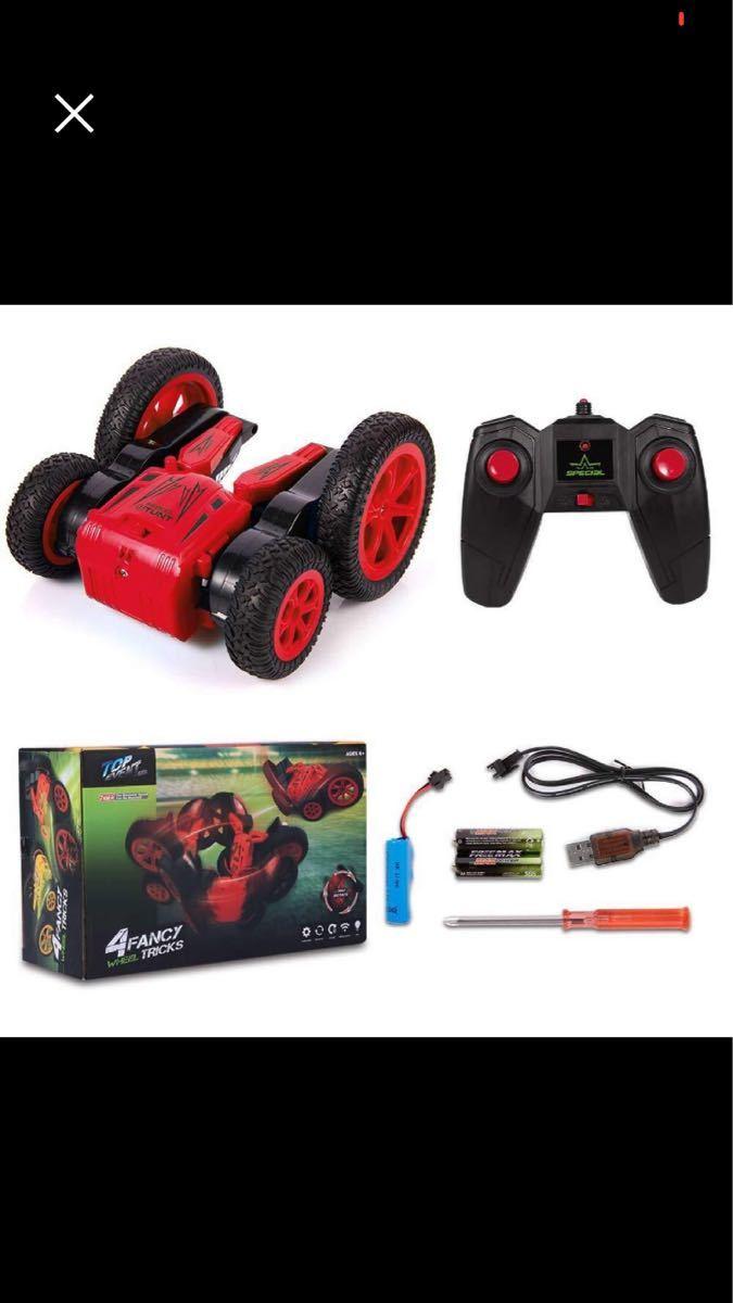 ラジコンカー スタントカー リモコン付き おもちゃ 2.4GHz無線