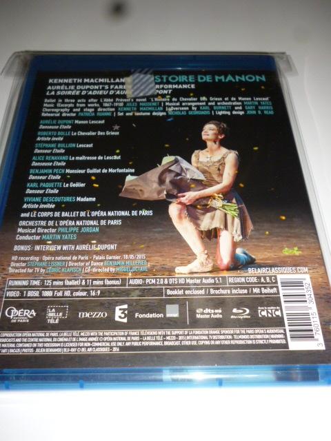 BD バレエ「マノン」 パリ・オペラ座バレエ デュポン、ボッレ_画像2