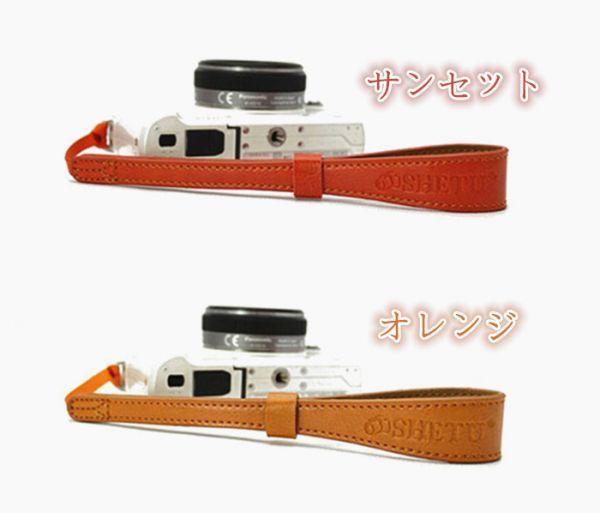 ゆうメール可 一眼レフ/ミラーレス用 ネックストラップ マカロンレザーハンドストラップ サンセットライカ leica olympus OM-D PEN Nikon1_画像2