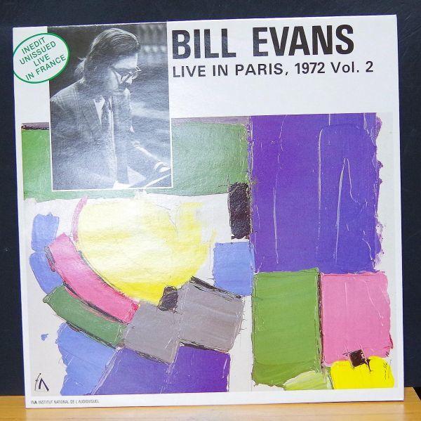ビル・エヴァンス:BILL EVANS LIVE IN PARIS 1972 vol.2