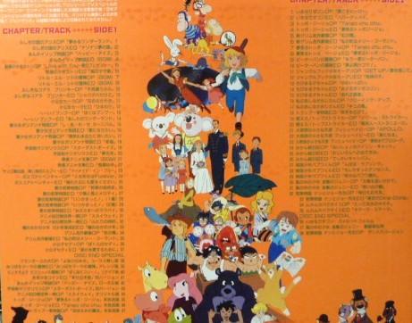 LD★ 2枚セット ★ 1975~1983 日本アニメ大全集 1★ 1983~1993 日本アニメ大全集 2_画像4