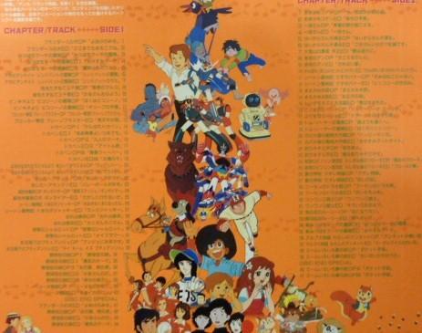 LD★ 2枚セット ★ 1975~1983 日本アニメ大全集 1★ 1983~1993 日本アニメ大全集 2_画像2